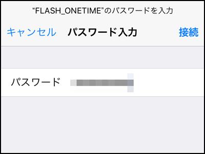 flashair_2273