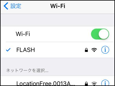 flashair_2279