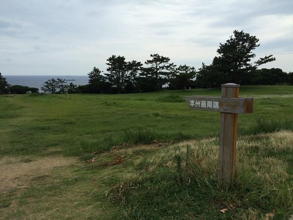 潮岬キャンプ場10